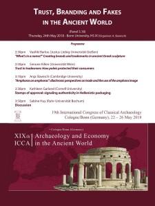 AIAC2018_panel.5.18-programme